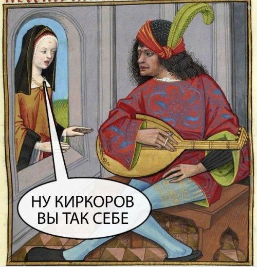 Средневековые приколы (16 шт)