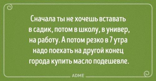 http://www.bugaga.ru/uploads/posts/2016-05/thumbs/1462358533_prikolnye-otkrytki-8.jpg