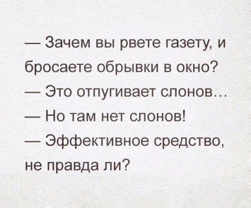 http://www.bugaga.ru/uploads/posts/2016-05/thumbs/1462429101_anekdoty.jpg