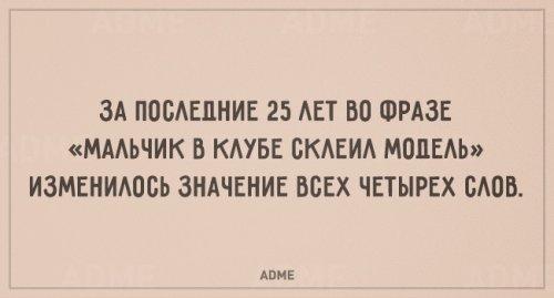 Прикольные открытки о скоротечности времени (20 шт)