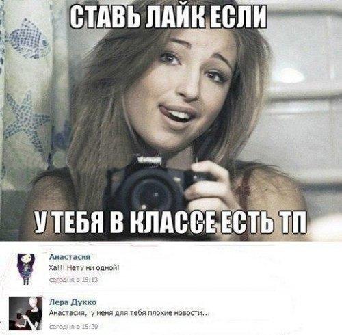 Смешные комментарии из соцсетей (26 фото)