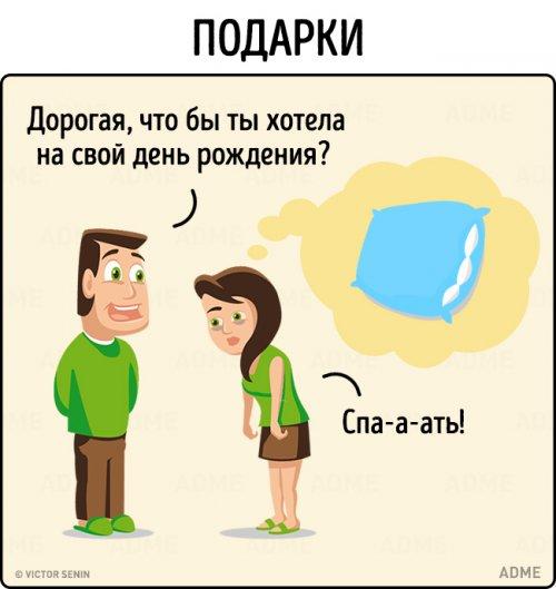 Забавные комиксы о декретном отпуске (12 шт)