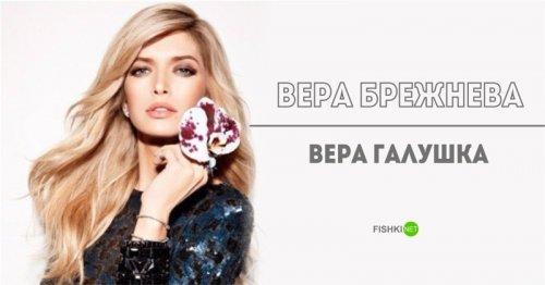 Реальные имена и фамилии представителей российского шоубиза (20 фото)