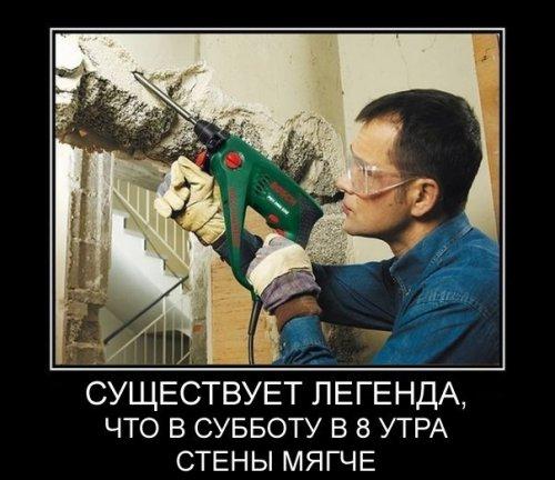 http://www.bugaga.ru/uploads/posts/2016-05/thumbs/1463467132_demotivatory-11.jpg