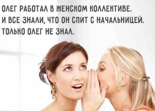 Свежие анекдоты (19 шт)