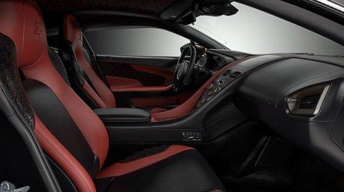 Aston Martin Vanquish Zagato — роскошная премьера на Concorso d'eleganza Villa d'Este 2016 (8 фото)