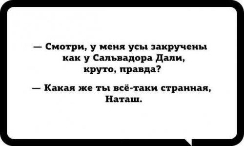 http://www.bugaga.ru/uploads/posts/2016-05/thumbs/1464173349_kartinki-38.jpg