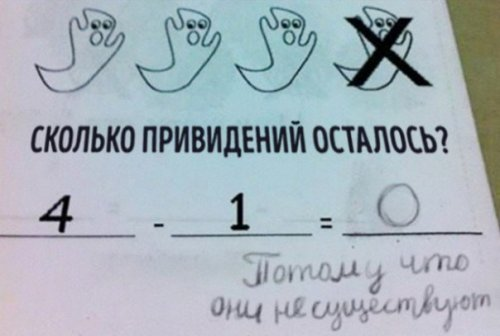 http://www.bugaga.ru/uploads/posts/2016-05/thumbs/1464267581_shkolnye-prikoly.jpg