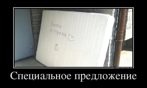 http://www.bugaga.ru/uploads/posts/2016-05/thumbs/1464332041_demki-10.jpg