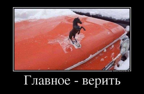 http://www.bugaga.ru/uploads/posts/2016-05/thumbs/1464332105_demki-8.jpg