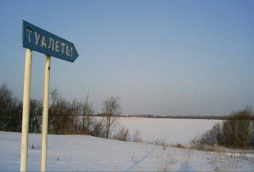 А в России в это время… (21 фото)