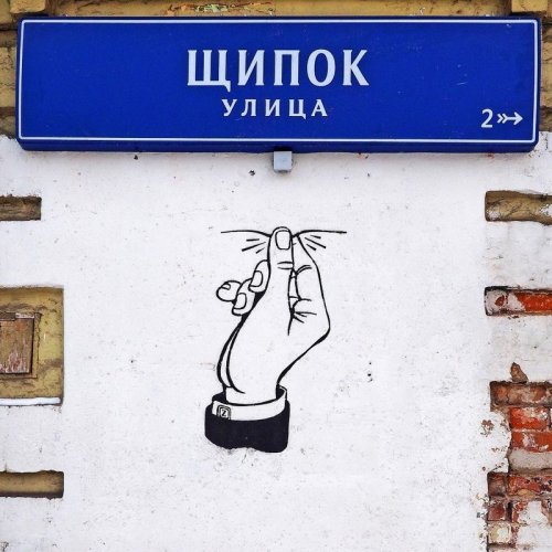 Новый потрясающий стрит-арт от Zoom (12 фото)