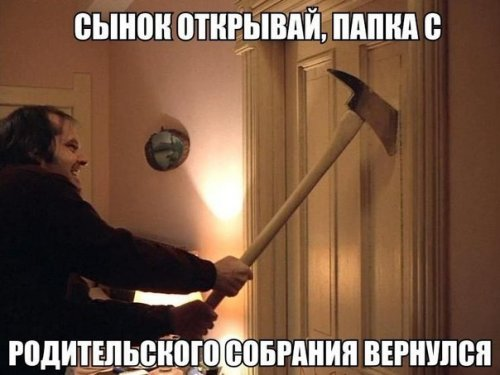 http://www.bugaga.ru/uploads/posts/2016-05/thumbs/1464610232_fotomemy-17.jpg