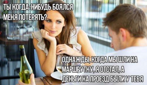 http://www.bugaga.ru/uploads/posts/2016-05/thumbs/1464610268_fotomemy-10.jpg