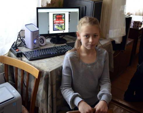 Подарок мечты для юной героини Юлии Колосовой