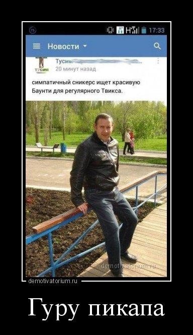 http://www.bugaga.ru/uploads/posts/2016-06/1464938122_demotivatory-v-pyatnicu-6.jpg