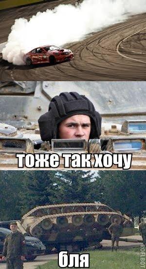 1465295658_avtoprikoly-3.jpg