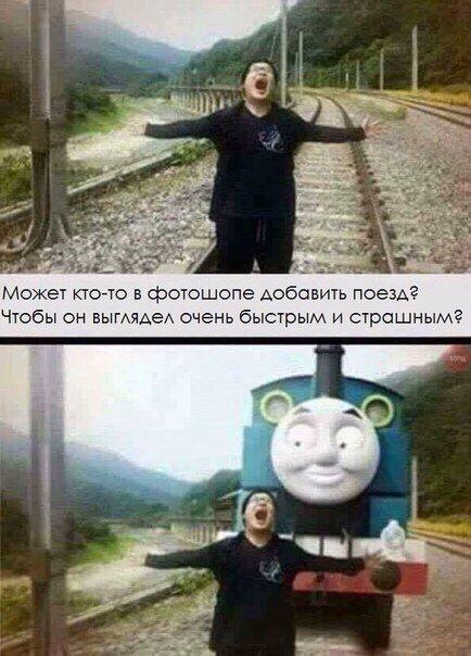 http://www.bugaga.ru/uploads/posts/2016-06/1465391764_kommentarii-3.jpg