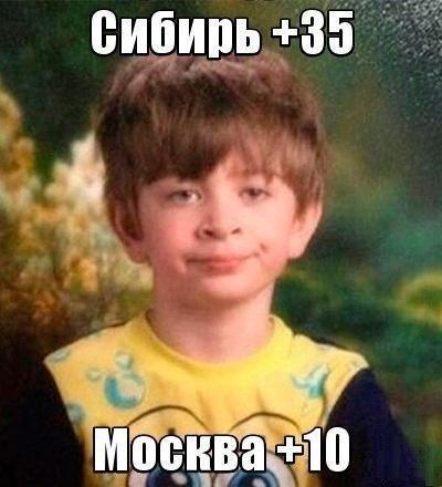http://www.bugaga.ru/uploads/posts/2016-06/1465905620_fotomemy-13.jpg