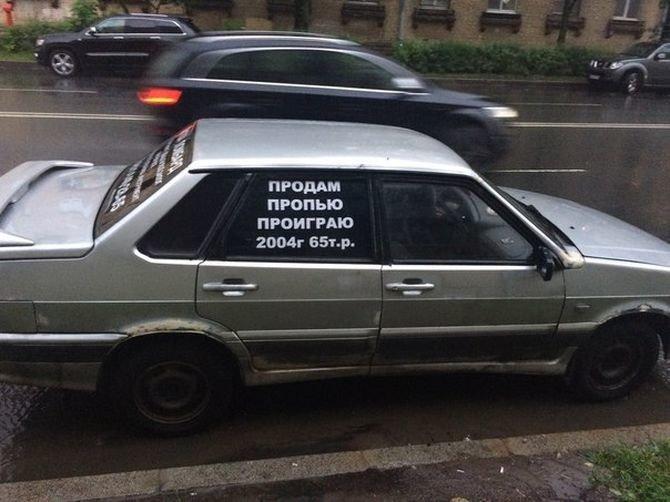 Открытка, прикольные картинки про машины с надписями ржачные