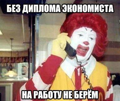 http://www.bugaga.ru/uploads/posts/2016-06/1466413313_fotomemy-11.jpg