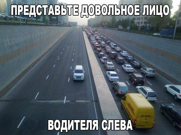 1466414166_avtoprikoly-5.jpg