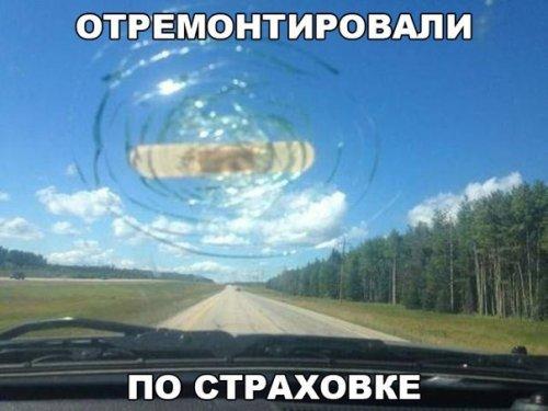 Свежая коллекция АВТОприколов (29 фото)