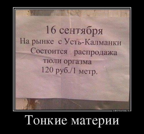 http://www.bugaga.ru/uploads/posts/2016-06/thumbs/1464938090_demotivatory-v-pyatnicu-18.jpg