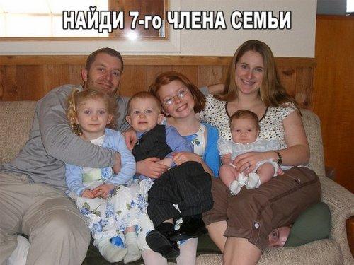 http://www.bugaga.ru/uploads/posts/2016-06/thumbs/1464964454_fotomemy-21.jpg