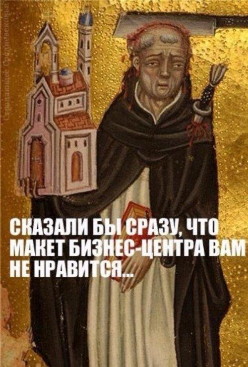 Средневековые приколы (27 шт)