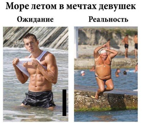 Ожидание vs. реальность: летний отпуск (19 фото)