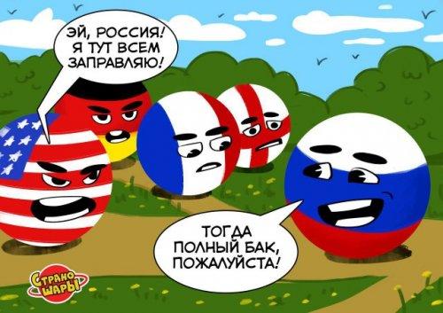 Комиксы Countryballs (11 шт)
