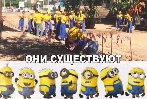 http://www.bugaga.ru/uploads/posts/2016-06/thumbs/1466411413_sbornik-memov-15.jpg