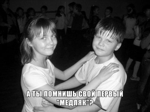 1466411429_sbornik-memov-2.jpg