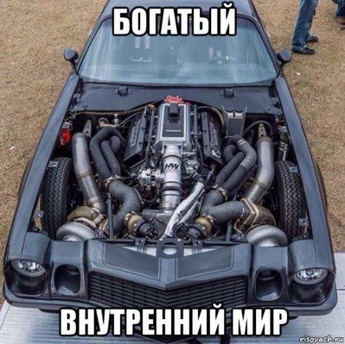 1466434147_avtoprikoly-11.jpg