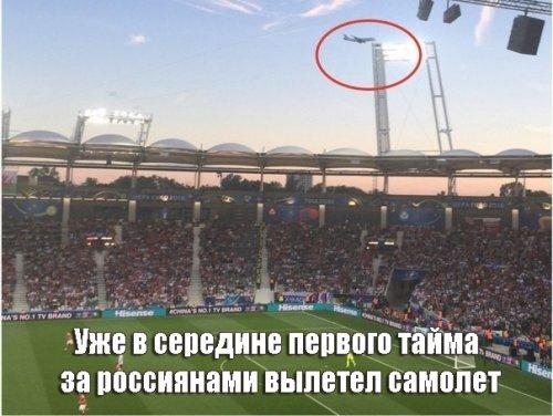 Реакция Рунета на выступление российской футбольной сборной на Евро-2016 (16 фото)