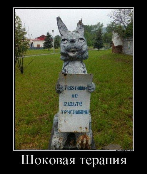 http://www.bugaga.ru/uploads/posts/2016-06/thumbs/1466753069_demotivatory-1.jpg