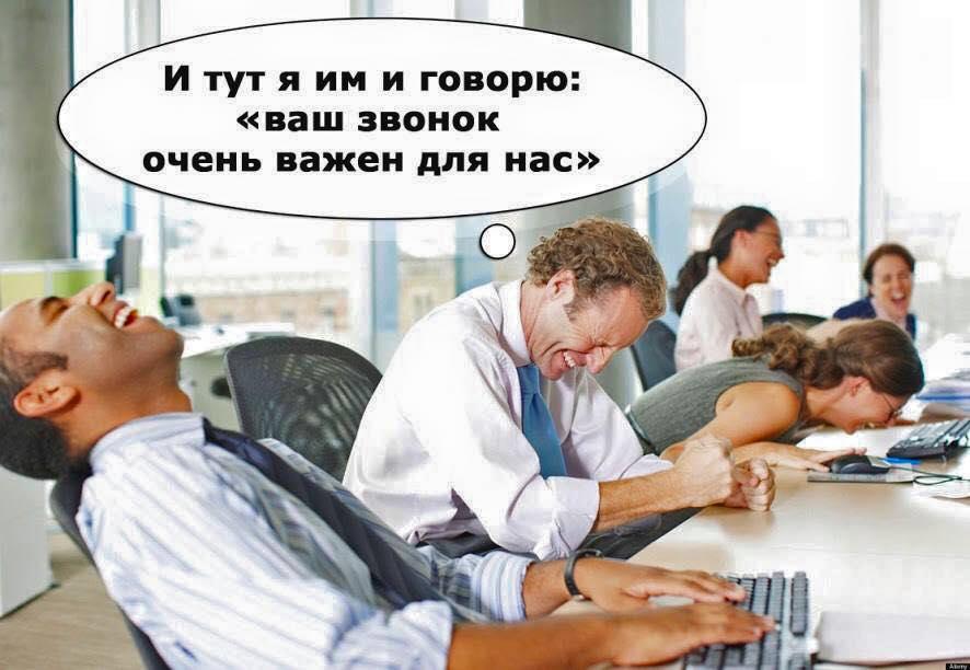 1468621892_prikol-27.jpg