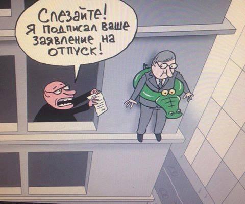 http://www.bugaga.ru/uploads/posts/2016-07/1469138219_kartinki-21.jpg