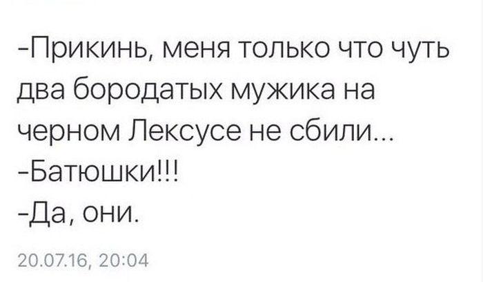 http://www.bugaga.ru/uploads/posts/2016-07/1469619347_kartinki-57.jpg