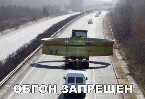 Новые АВТОприколы (23 фото)