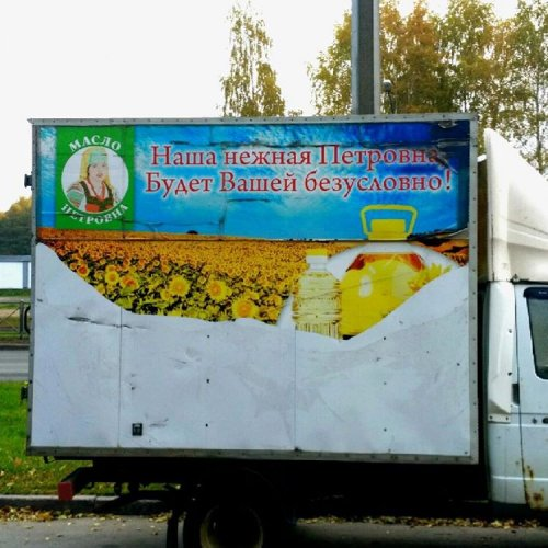 Прикольные вывески, надписи и реклама (14 фото)