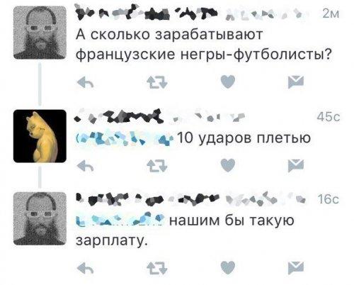 Новые прикольные комментарии на Бугаге (25 фото)