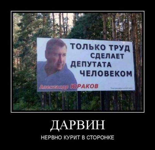 http://www.bugaga.ru/uploads/posts/2016-07/thumbs/1467963661_demotivatory-5.jpg