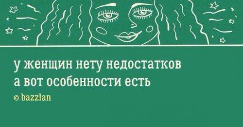 http://www.bugaga.ru/uploads/posts/2016-07/thumbs/1468490462_ekspromty-3.jpg