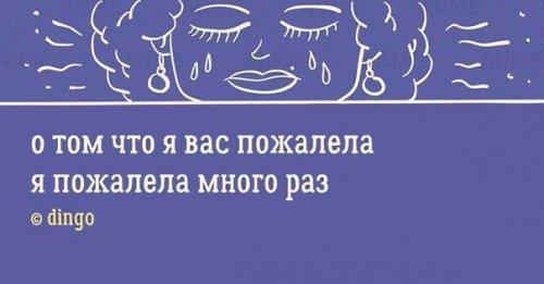 http://www.bugaga.ru/uploads/posts/2016-07/thumbs/1468490513_ekspromty-1.jpg