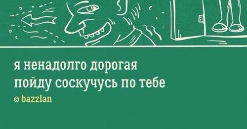 http://www.bugaga.ru/uploads/posts/2016-07/thumbs/1468490523_ekspromty.jpg