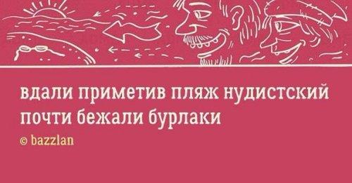 http://www.bugaga.ru/uploads/posts/2016-07/thumbs/1468490555_ekspromty-7.jpg