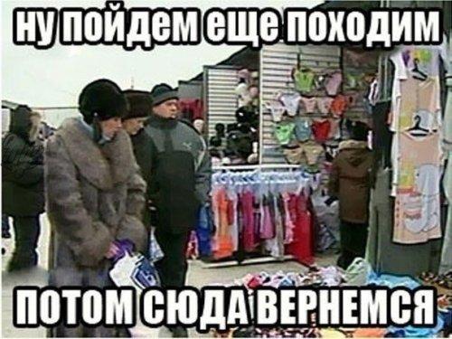 http://www.bugaga.ru/uploads/posts/2016-07/thumbs/1468492163_yumor-24.jpg