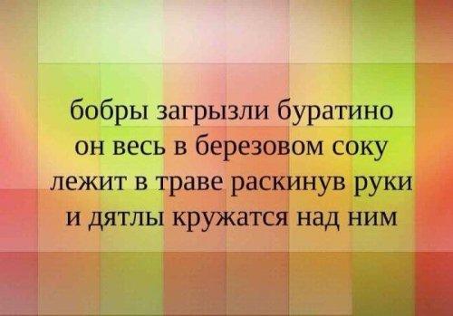 http://www.bugaga.ru/uploads/posts/2016-07/thumbs/1468621871_prikol-18.jpg